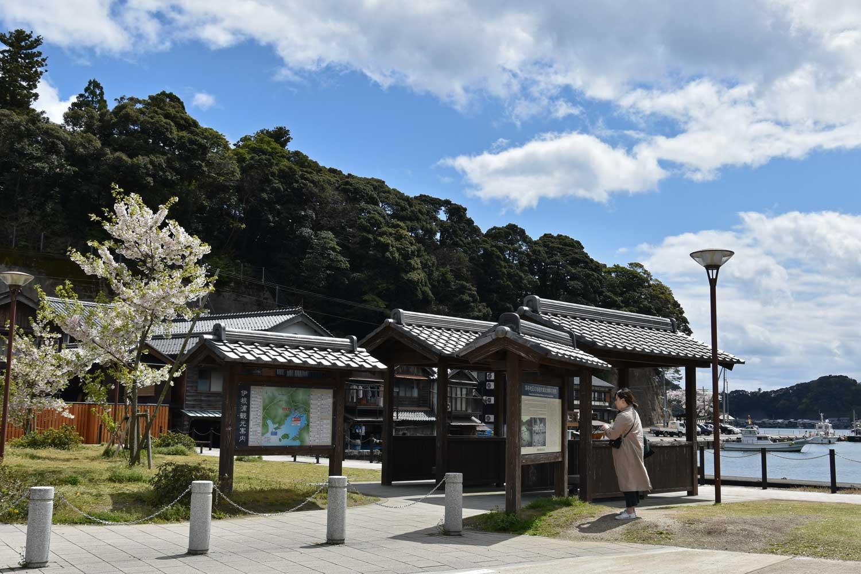 kyoto-j3-2019-ine-village-3