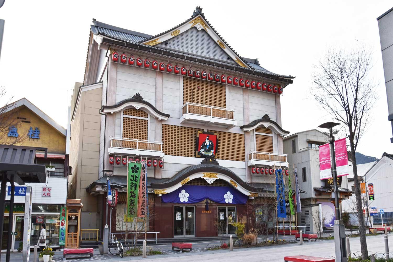 nagano-2019-chuo-dori-salle-spectacle