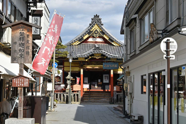 nagano-2019-temple-zenkoji-temple-bouddhiste