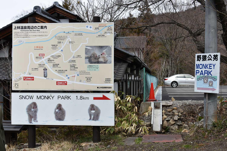 jigokudani-2019-jigokudani-kanbayashi-area-snow-monkey-park-map
