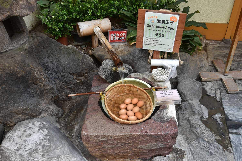 jigokudani-2019-shibu-onsen-boiled-egg