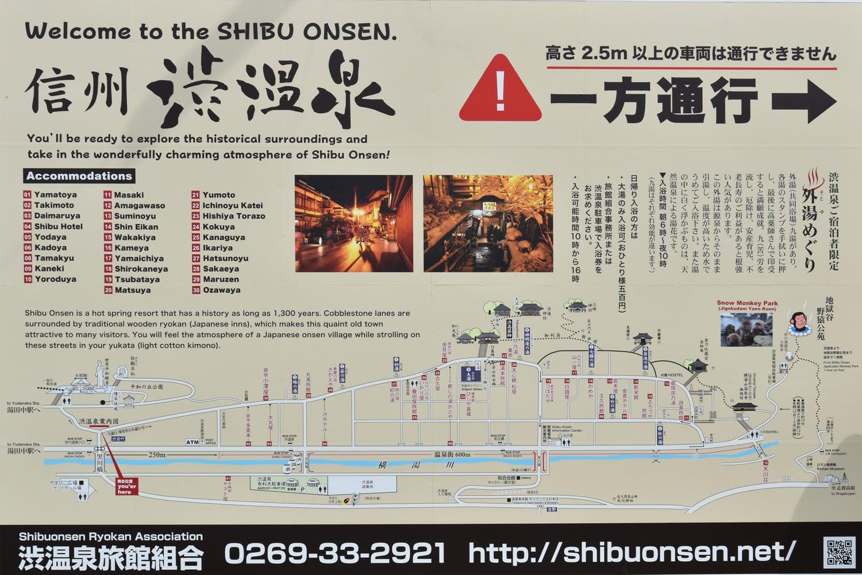 jigokudani-2019-shibu-onsen-map