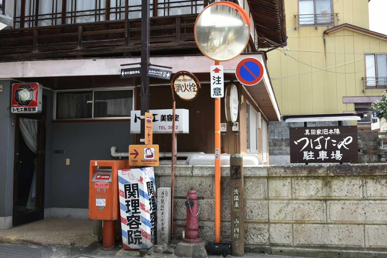 jigokudani-2019-shibu-onsen-ruelle-