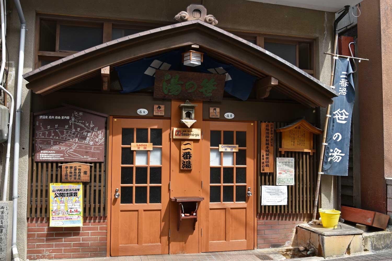 jigokudani-2019-shibu-onsen-sento