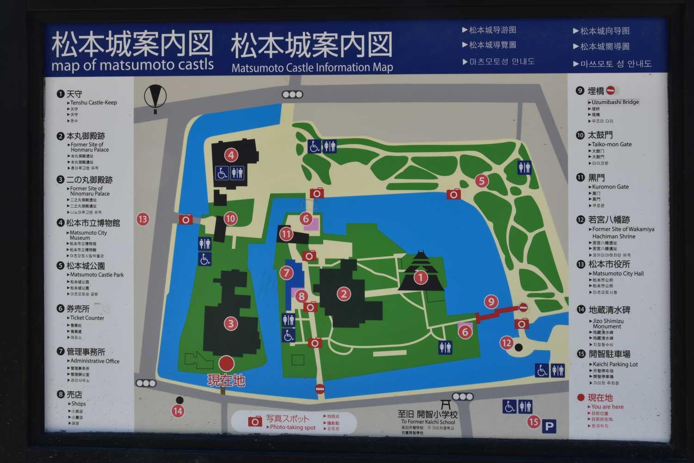 matsumoto-2019-chateau-map