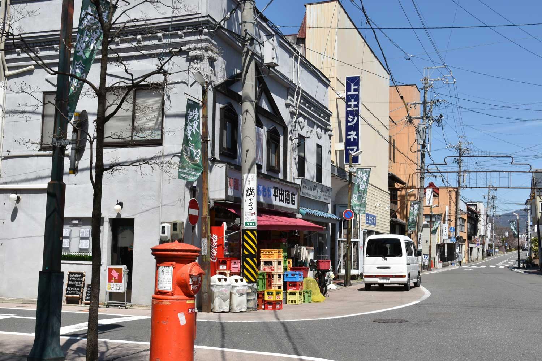 matsumoto-2019-rue