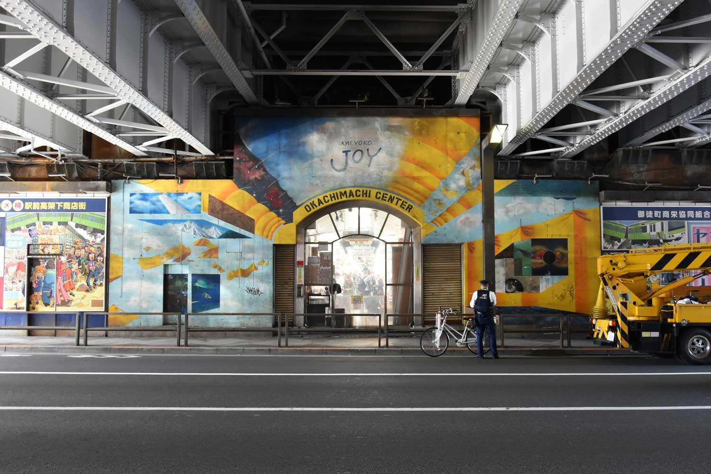 tokyo-2019-gare-okachimachi