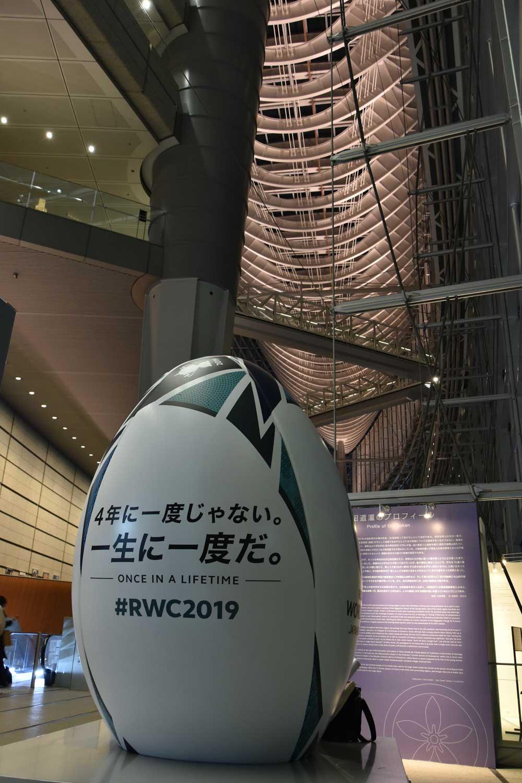 tokyo-2019--tokyo-international-forum