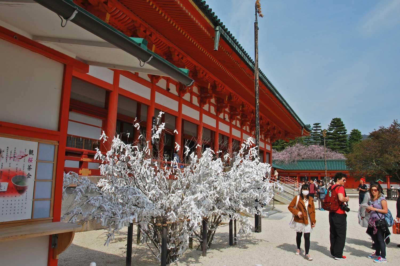 kyoto-2016-heian-jingu-arbre-a-voeux