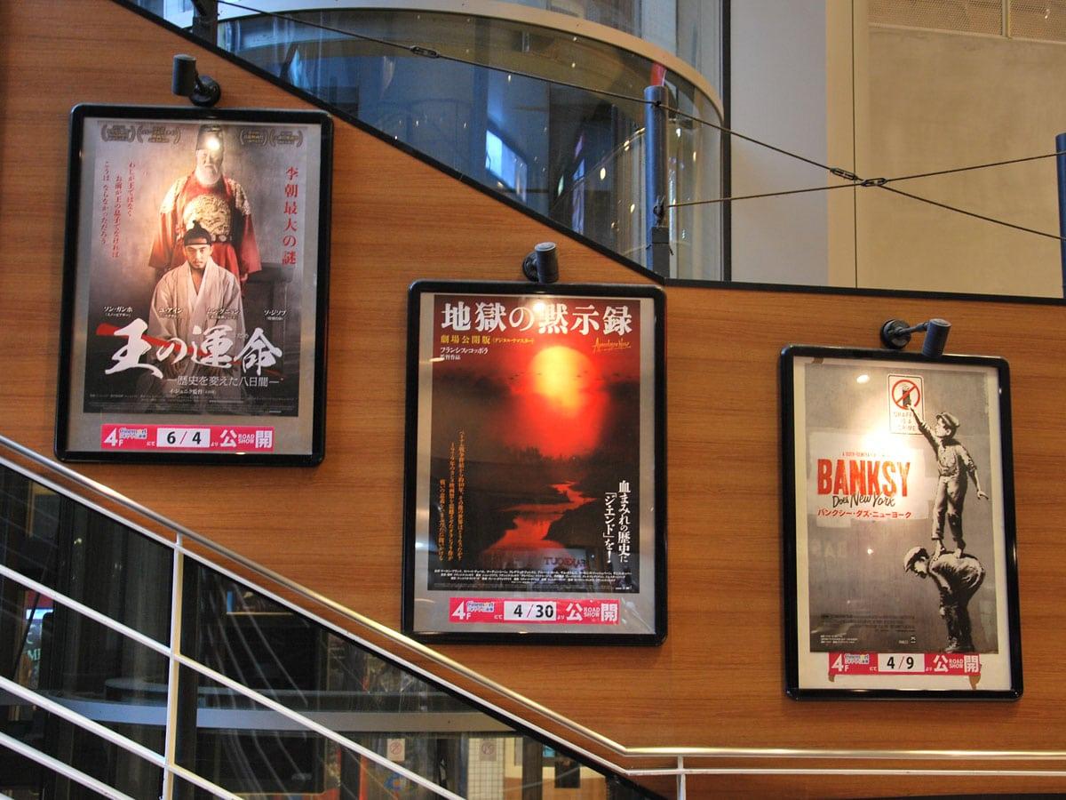 osaka-2016-big-step-amerika-mura-shinsaibashi-big-step-6-cinema