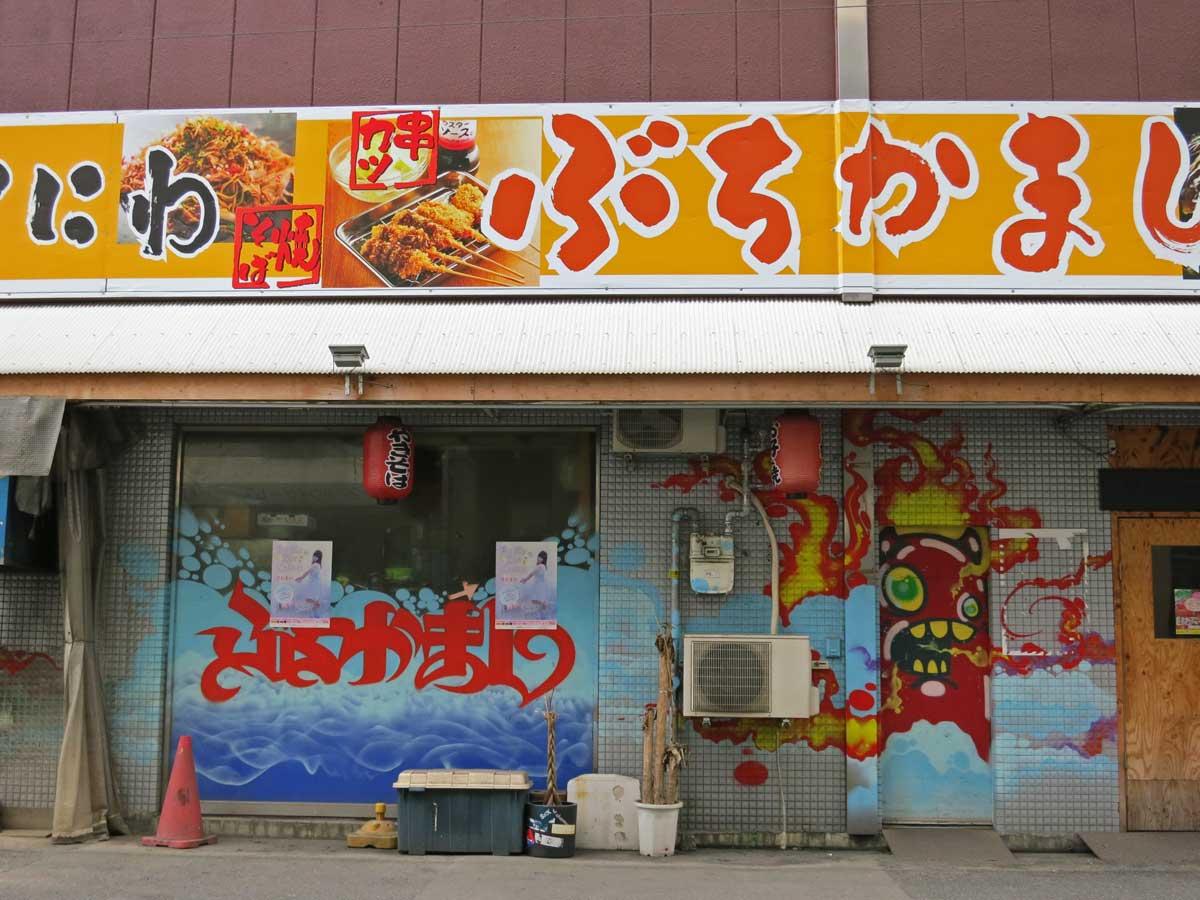 osaka-2016 sakaisuji-street
