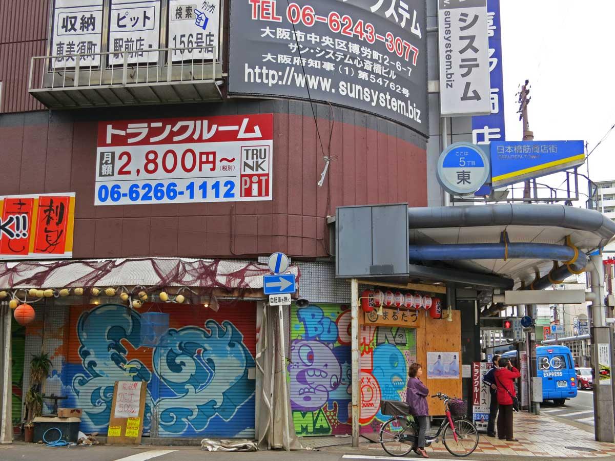 osaka-2016-sakaisuji-street