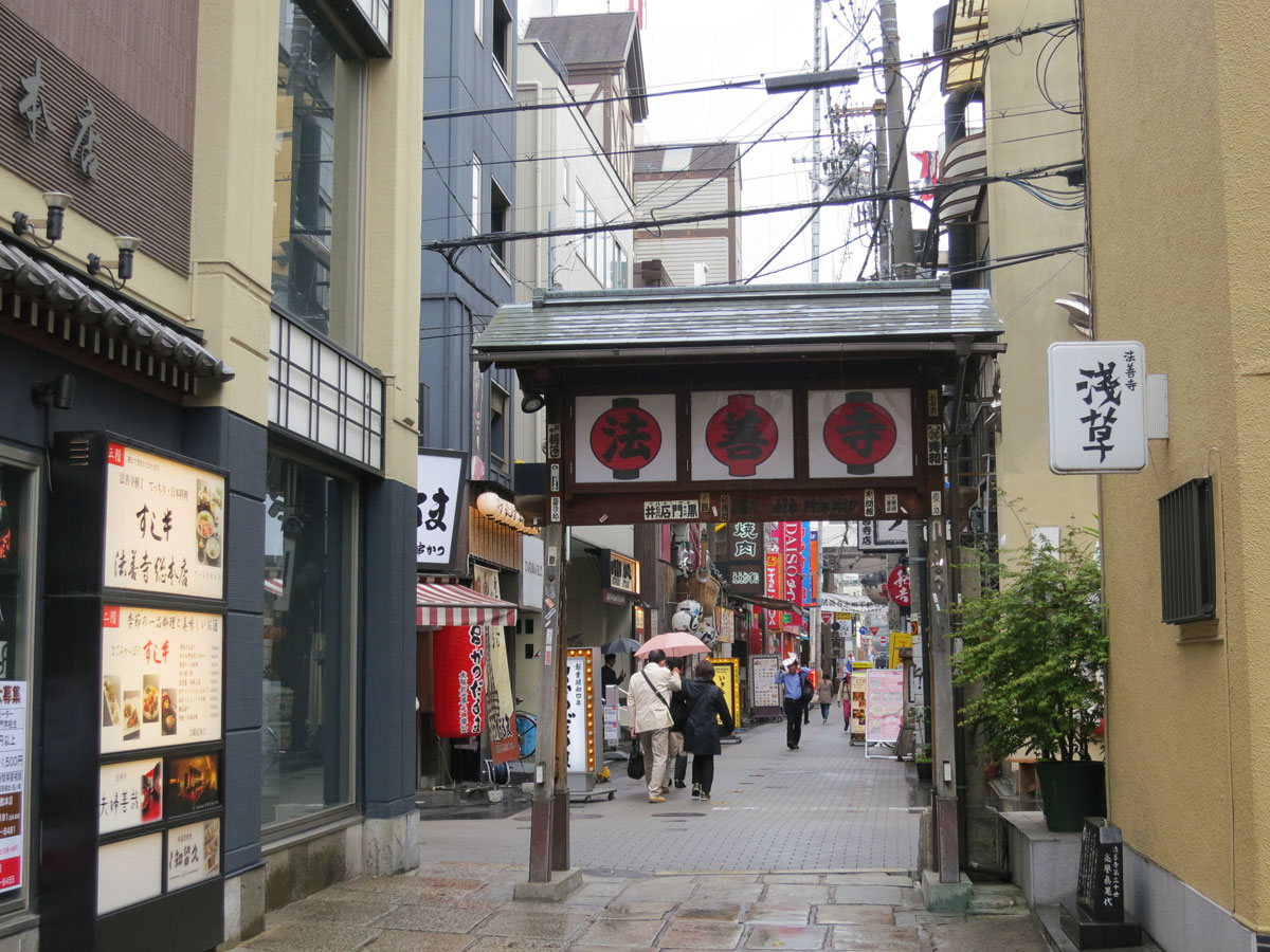 osaka-2016-hozenji-yokocho