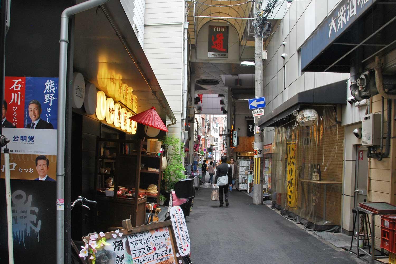 osaka-2016-namba-doguyasuji-alentour-4