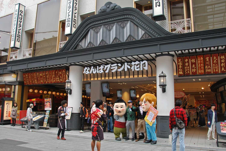 osaka-2016-namba-theatre-grand-kagetsu