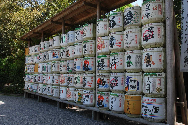 toba-2016-ise-jinja naiku sake