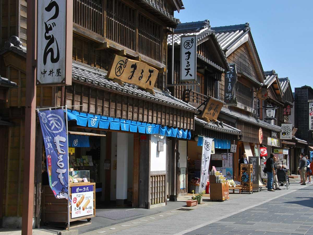 Toba 2016 – Le Sanctuaire Ise Jingu et son quartier commerçant