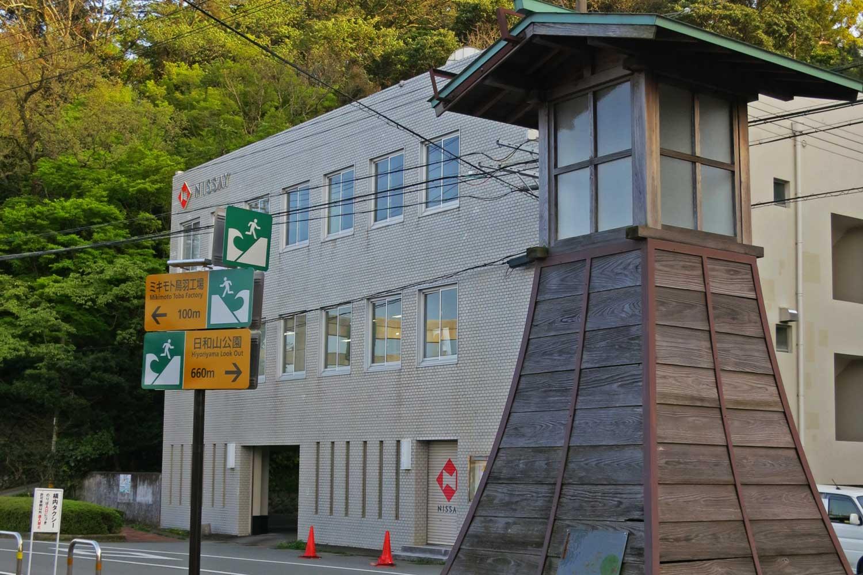 toba-2016-ise-jinja.toba-gare-evacuation-tsunami