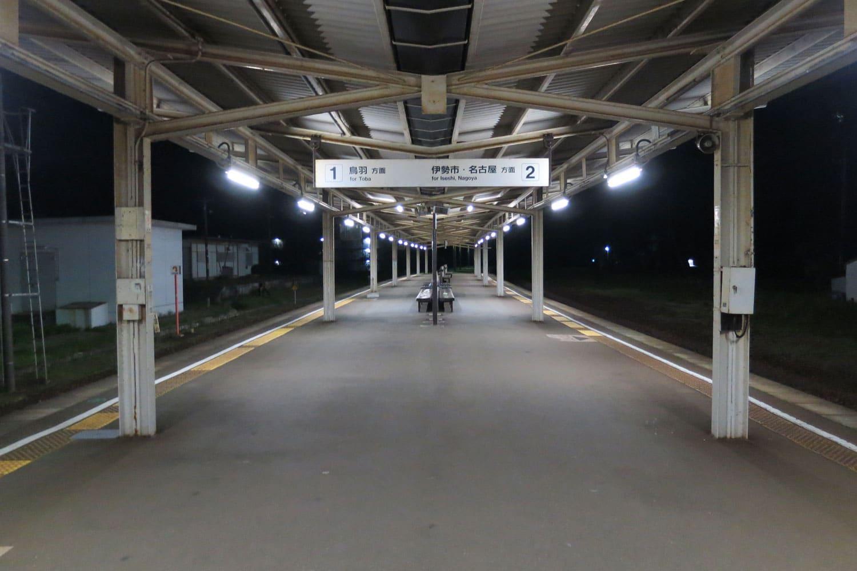 toba-2016-meoto-iwa-futamino-ura-station-1