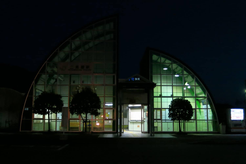 toba-2016-meoto-iwa-futamino-ura-station-3