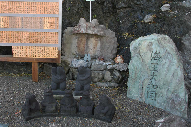 toba-2016-meoto-iwa-sanctuaire-futami-okitama-kaeru-6