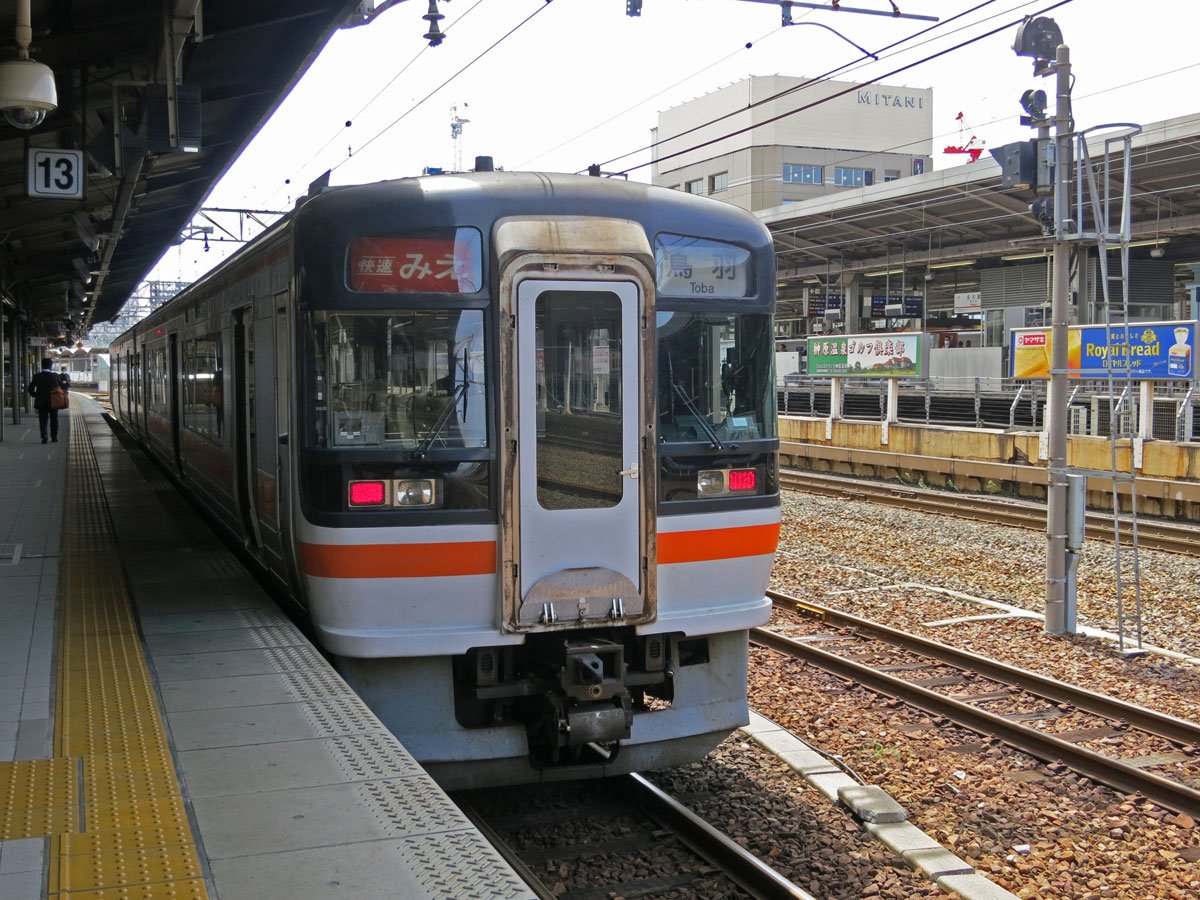 toba-2016-rapid-mie-train-nagoya