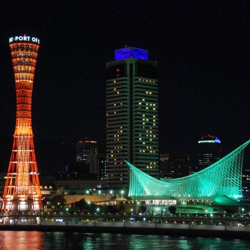 Premier jour de mon voyage en 2014 – Arrivée à Kobe