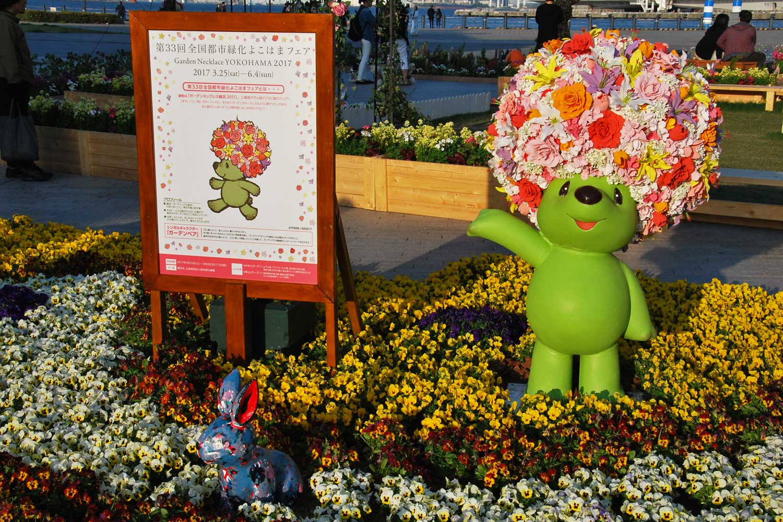yokohama-2016-red-brick-warehouse-flower-garden