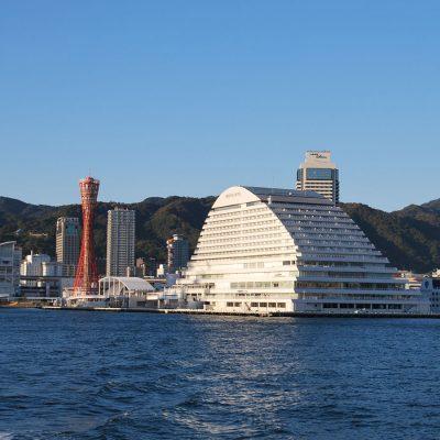 Une journée à Kobe : le mont Rokko et le port de Kobe