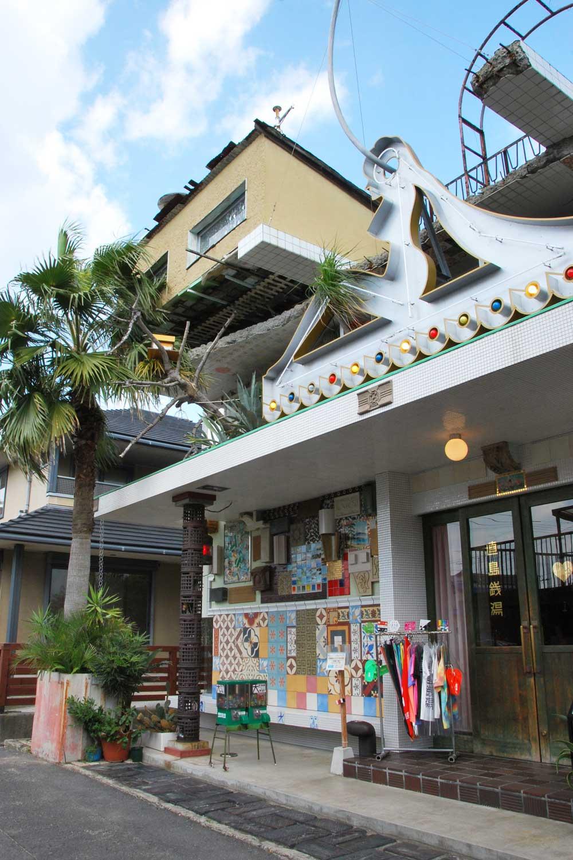 naoshima-2014-i-love-you